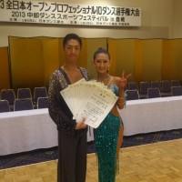 2013統一全日本10ダンス3位