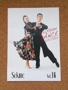 Sekineさんのカタログ
