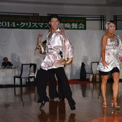 社交ダンス|流山|流山市|千葉県