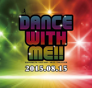 dancewithme2