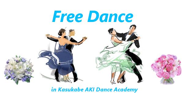 freedance