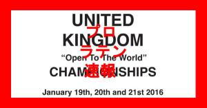 uk-open2016-latin
