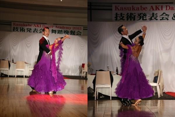 加藤秀仁・稲葉寿里のフォーメーションダンス|春日部AKIダンスアカデミー
