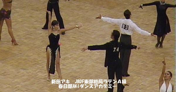 社交ダンス|原市公民館|社交ダンスサークル|ダンス|上尾市|公民館