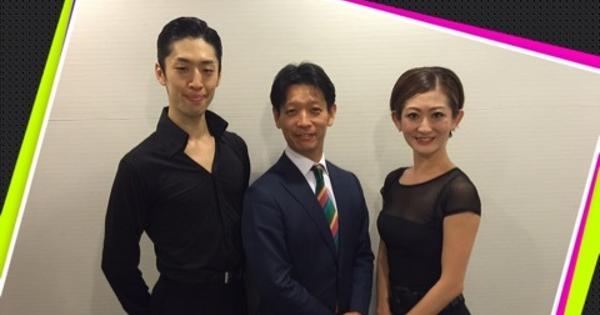 埼玉県ボールルームダンス連盟|定期研修会|JBDF|埼玉|ダンスインストラクター