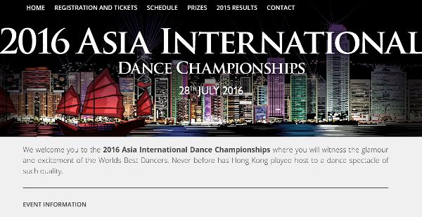 社交ダンス|川口市|戸塚公民館|サークル