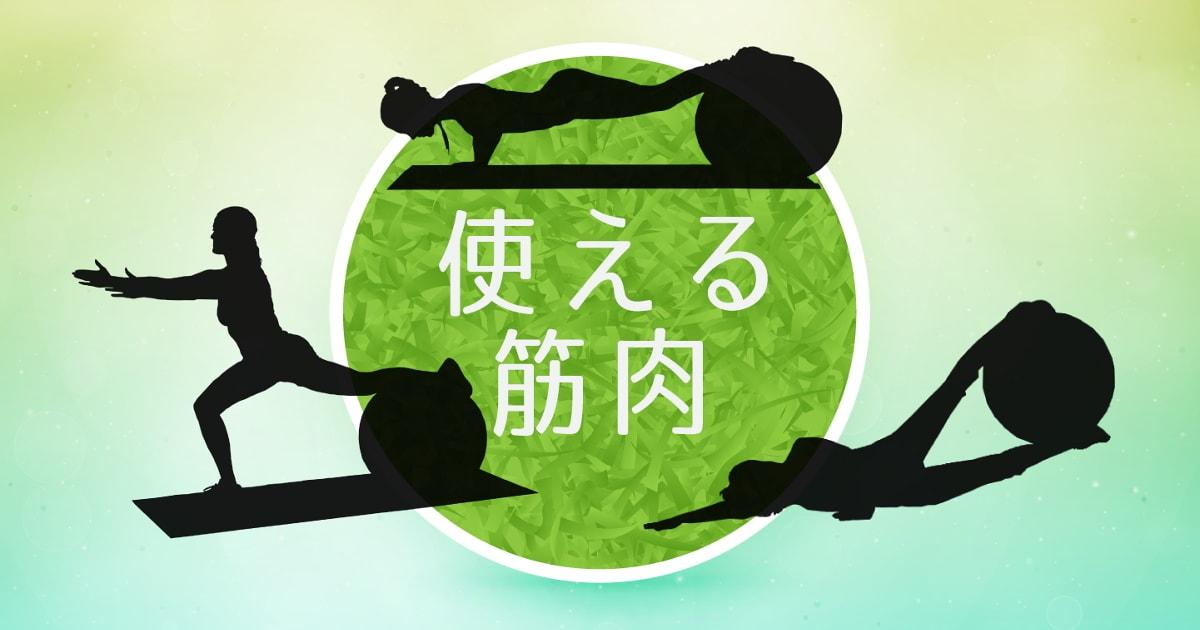 谷塚文化センター|草加市|公民館|社交ダンス|サークル