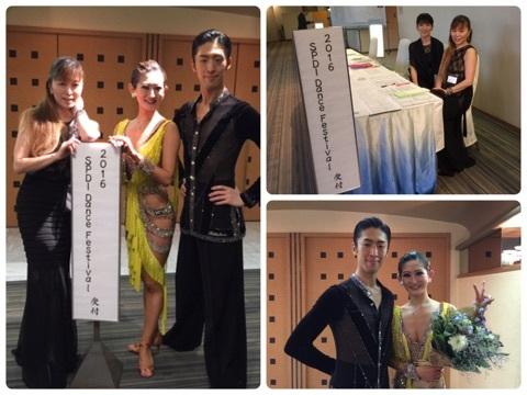 社交ダンス|新田西文化センター|サークル|ダンススポーツ|草加市|公民館|連盟