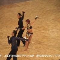 新田アキ 2003日本インター準々決勝 チャチャチャ