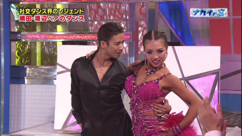 日本テレビ|ナカイの窓|社交ダンス|織田慶治|渡辺理子|テレビ出演