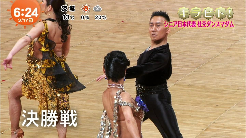 大矢部|中川|グランドシニア|ラテン|優勝|スーパージャパンカップ|めざましテレビ|社交ダンス