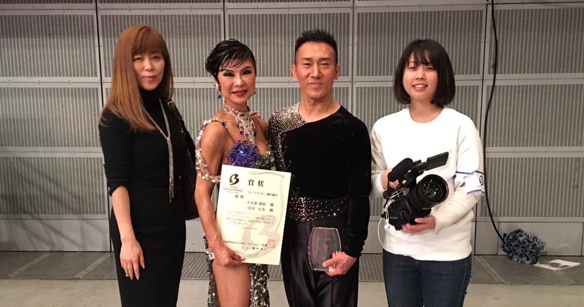 社交ダンス|フジテレビ|めざましテレビ|シニア|ダンス競技会