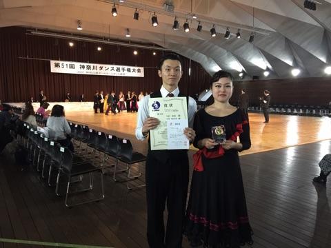 社交ダンス|サークル|草加市|瀬崎コミュニティセンター