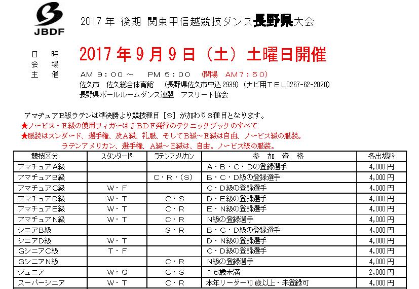20170909-min