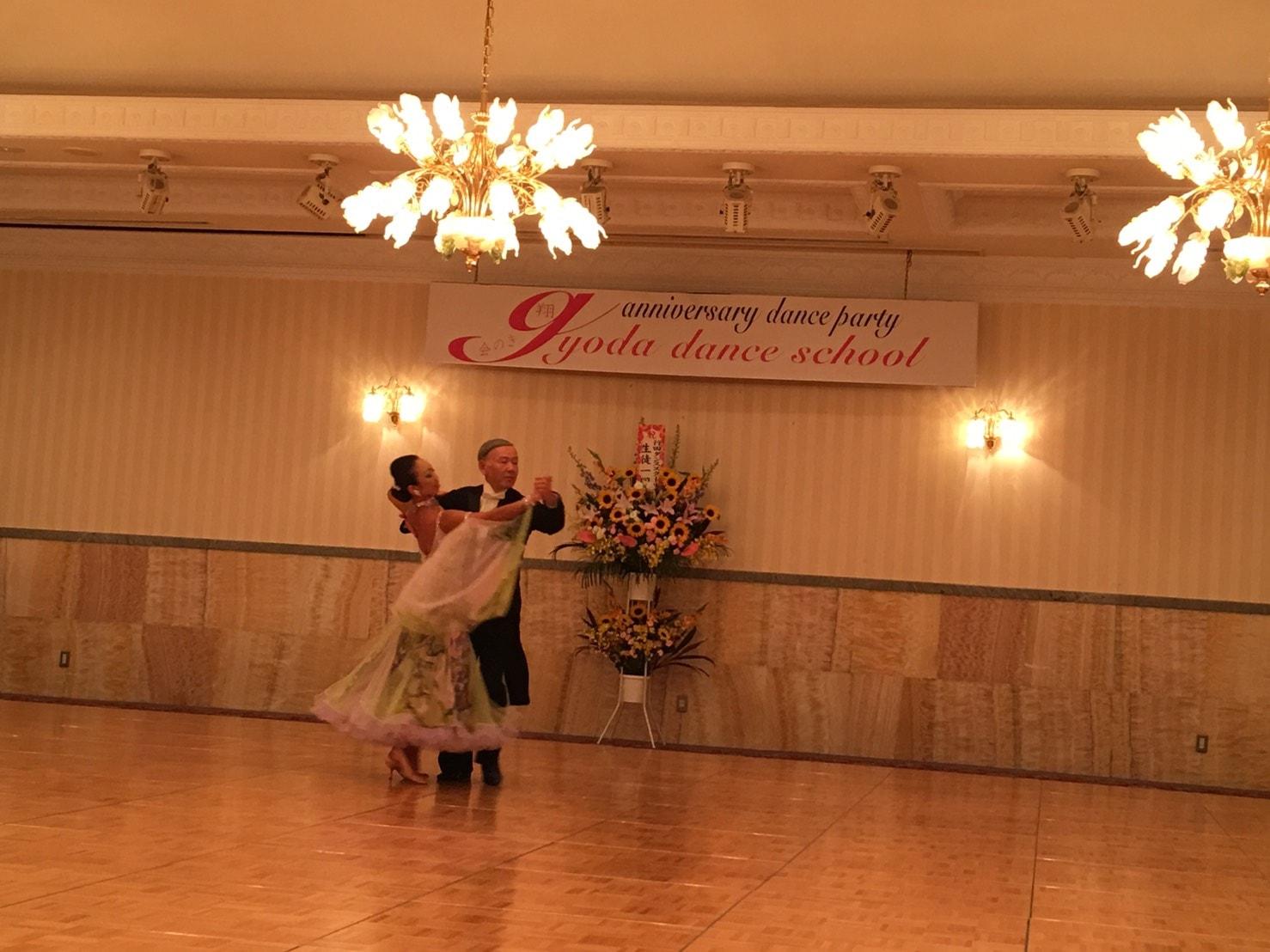 社交ダンス|スクール|行田