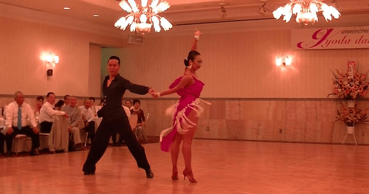 社交ダンス|越谷市|北部市民会館