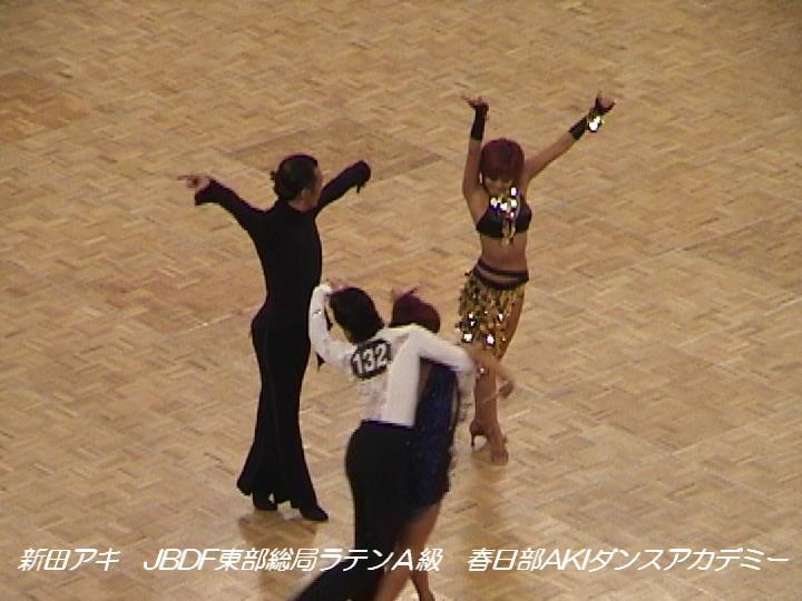 新田アキ|2003|日本インター|準々決勝|サンバ