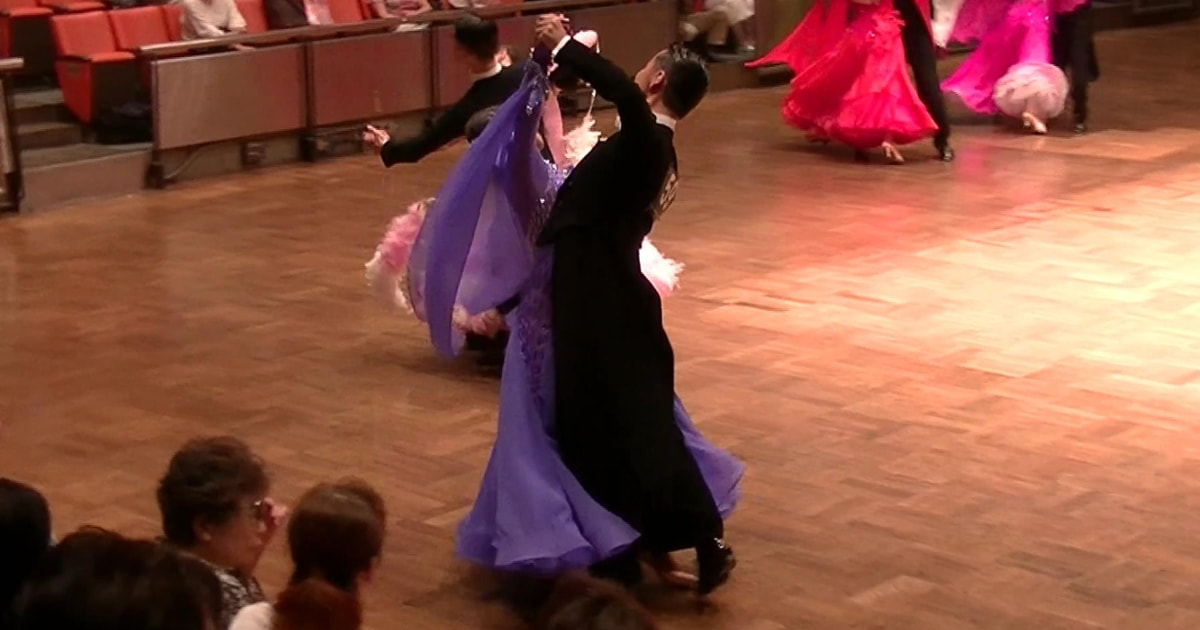 美園コミュニティーセンター 社交ダンス サークル