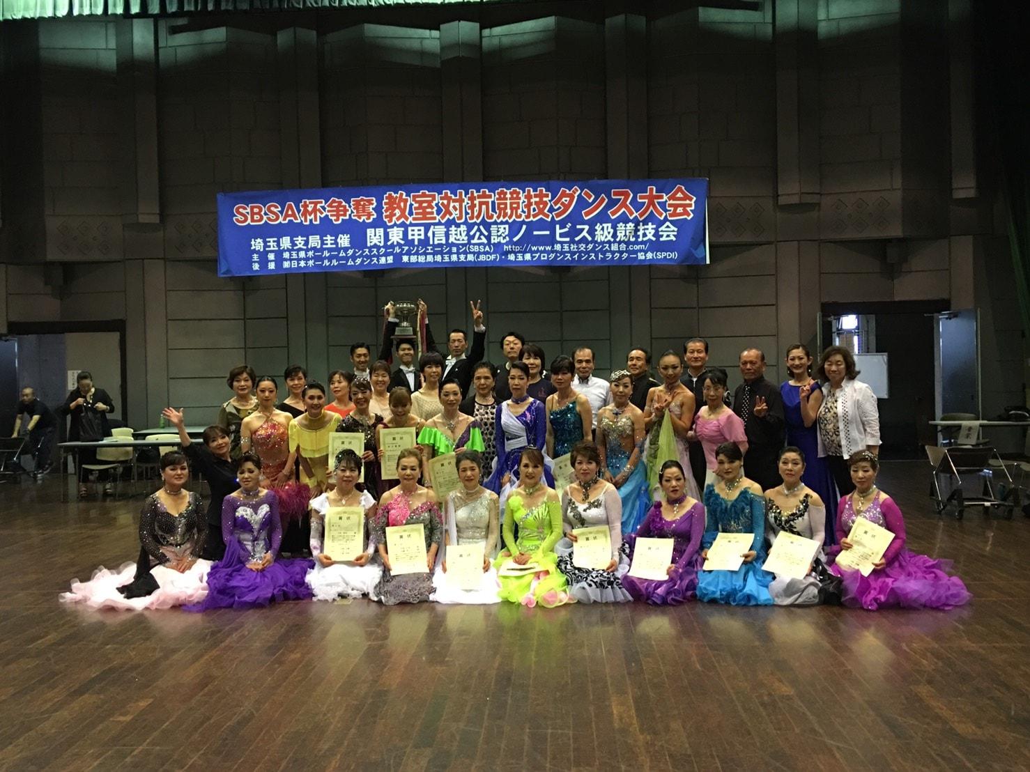 社交ダンス|馬宮コミュニティセンター|さいたま市|サークル