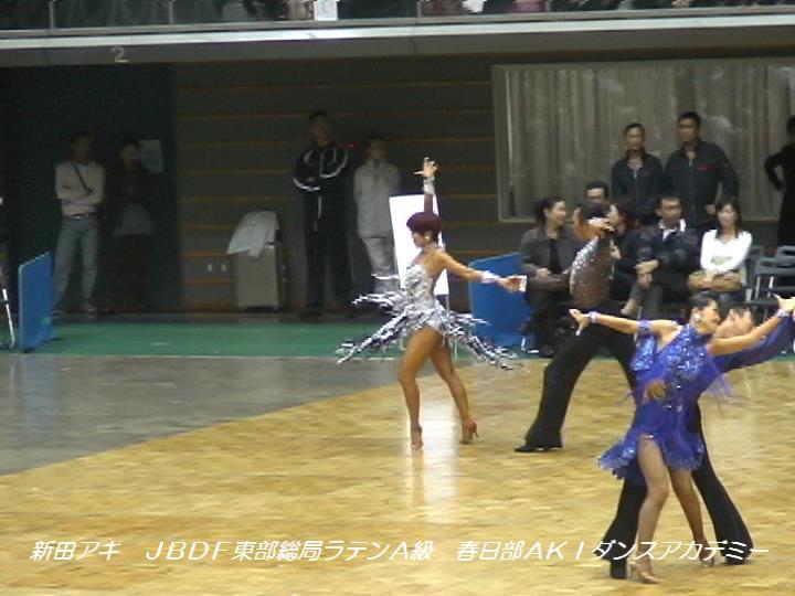 社交ダンス|吉川市|平沼地区公民館|サークル|新田アキ|サンバ