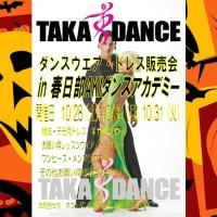 takadance-hellowin-min