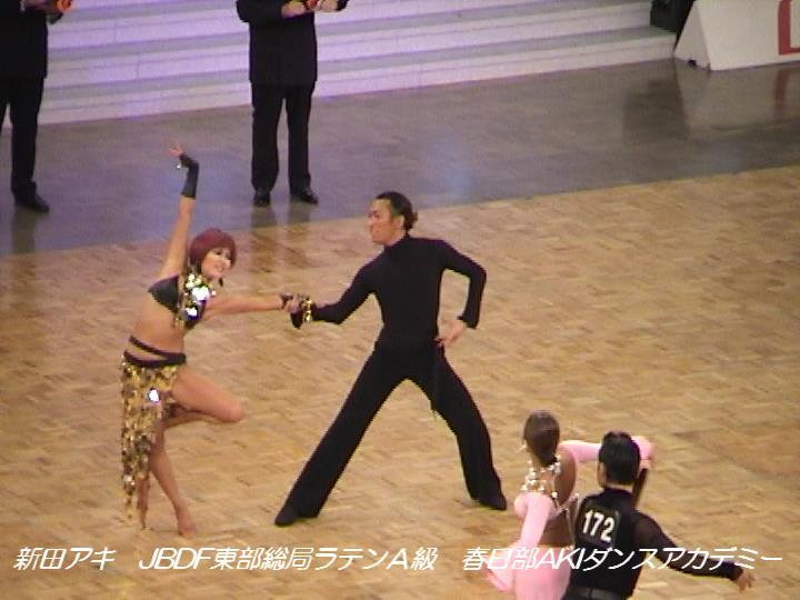新田アキ|2003|日本インター|準々決勝|ルンバ