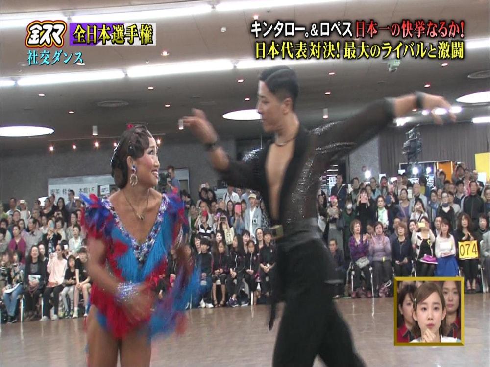 金スマ|社交ダンス|キンタロー|ロペス|シニアラテン|大阪