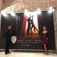バルカーカップ|2018|社交ダンス|競技ダンス