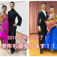 社交ダンス|埼玉県|吉川市
