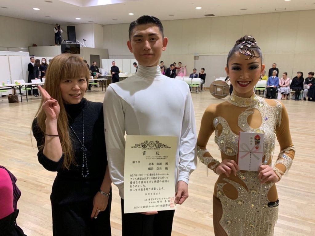 金本龍源|JBDF|プロ|ラテン|社交ダンス