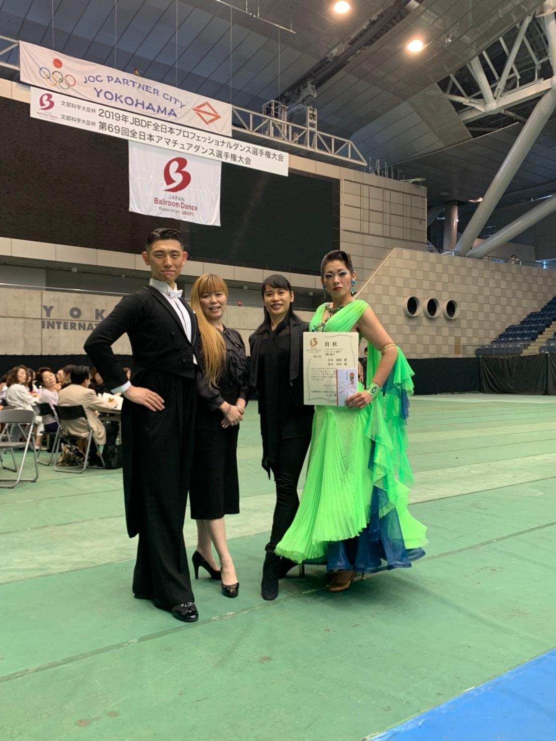 2019年|JBDF|全日本プロフェッショナルダンス選手権大会|プロライジングスタンダード|入賞