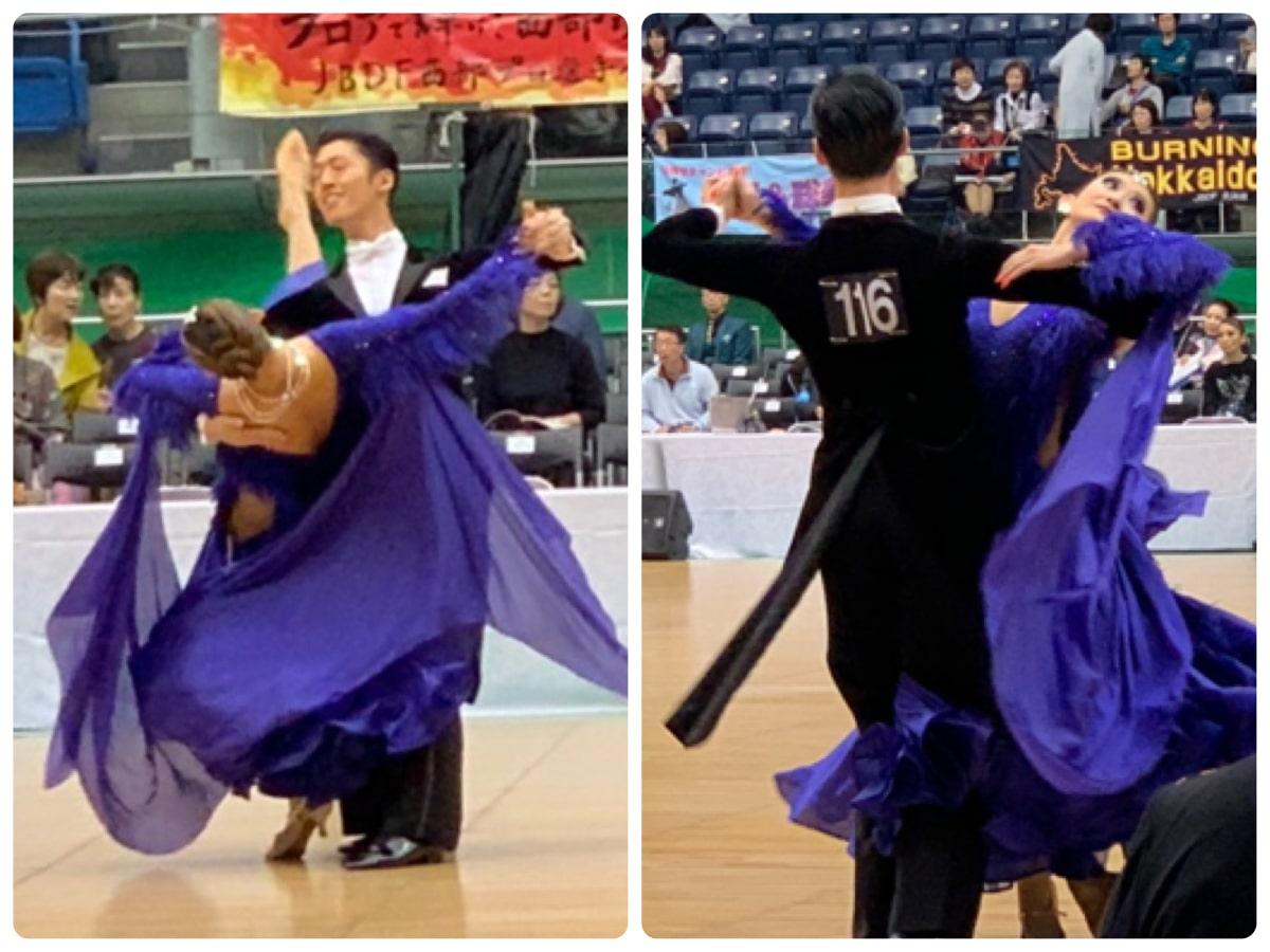2019年 JBDF 全日本プロフェッショナルダンス選手権大会 プロスタンダード