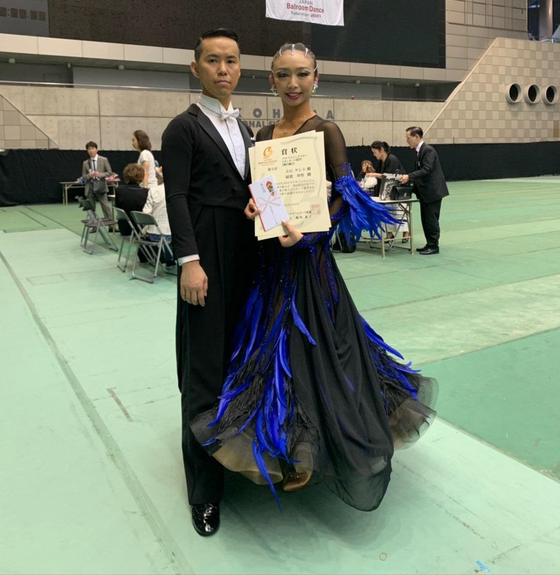 2019年|JBDF|全日本プロフェッショナルダンス選手権大会