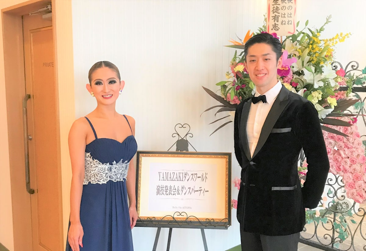 埼玉県|行田市|YAMAZAKIダンス・ワールド|社交ダンス