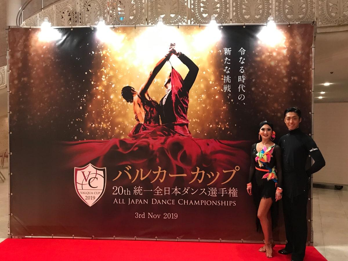 バルカーカップ|統一全日本戦|2019年