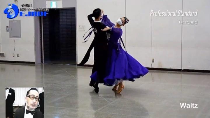 9月20日|EJBDF|ライブ配信競技会|横浜市技能文化会館|無観客|社交ダンス