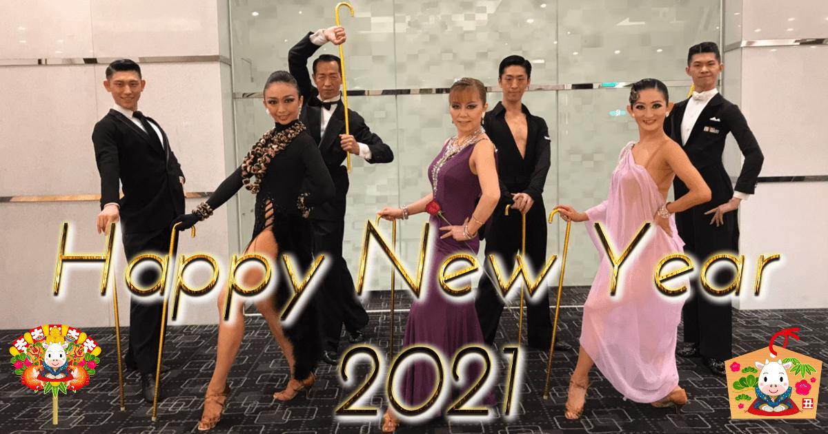 happy-new-year-2021